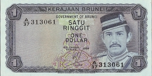 Brunei 1988 1 Dollar.
