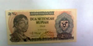 2 1/2 rupiah. two and a half rupiah Banknote