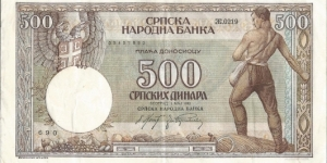 500 Dinara, issued during the German invasion of Serbia. Banknote