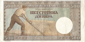 Banknote from Serbia