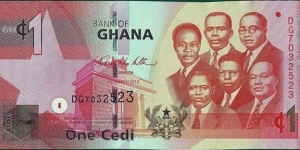 Ghana 2010 1 Cedi.