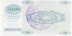 Banknote from Bosnia
