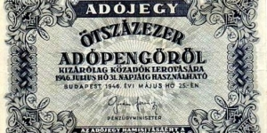 500000 Adopengo Banknote