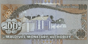 Banknote from Maldives