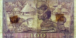 Banknote from Guinea