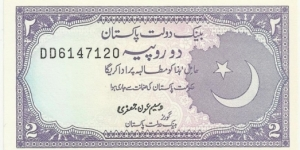 PakistanBN 2 Rupees ND(1988)  Banknote