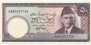 PakistanBN 50 Rupees ND(1977) Banknote