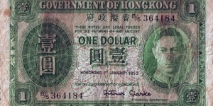 Hong Kong 1952 1 Dollar.