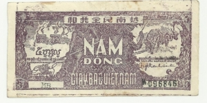 VietNam-North 5 Ðồng ND(1948) Banknote