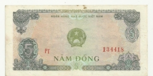 VietNam-North 5 Ðồng 1976(different serial number) Banknote