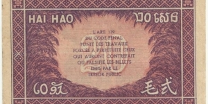 FrIndochina 20 Cents ND(1942)(Gov Gen de L'Indochine) Banknote