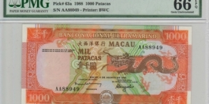 MACAU-- BANK OF NATIONAL UTRAMARINO Banknote