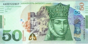 Banknote from Georgia