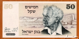 Israel | 