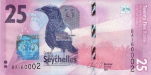 Seychelles 25 Rupees  Banknote