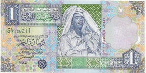 Libya 1 Dinar ND(2002) (5th Emision-Arabic) Banknote