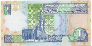 Banknote from Libya