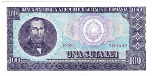100 Lei(Socialist Republic of Romania 1966) Banknote