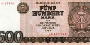 East Germany 500 Mark - Never issued Banknote