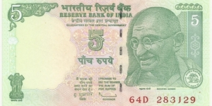 IndiaBN 5 Rupees 2010 Banknote