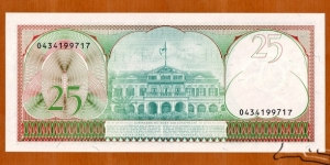 Banknote from Suriname