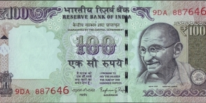 India 2016 100 Rupees.