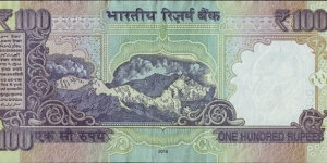 Banknote from India