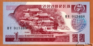 North Korea | 
