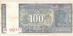 100 Rupees(1977) Banknote
