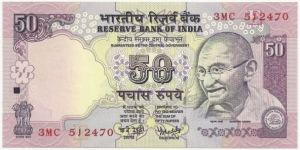 India 50 Rupees 2008 Banknote
