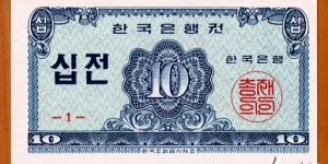 South Korea | 