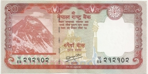 Nepal BN 20 Rupees 2012-Republic Banknote