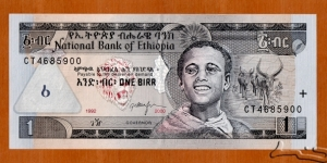 Ethiopia | 