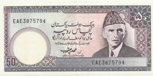 PakistanBN 50 Rupees ND(1993) Banknote