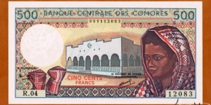 Federal Islamic Republic of the Comoros | 