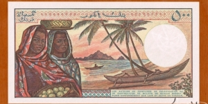 Banknote from Comoros