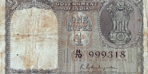 India N.D. (1950) 1 Rupee.