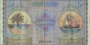 Maldive Islands AH1367 (1947) 5 Rufiyaa.