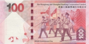 Banknote from Hong Kong
