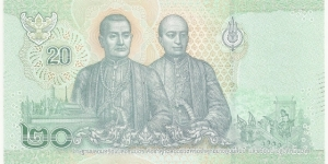 Banknote from Thailand