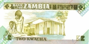 Banknote from Zambia