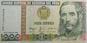 1000 Intis Banknote