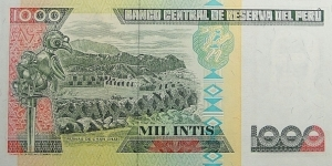 Banknote from Peru