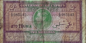 Cyprus 1946 2 Shillings.