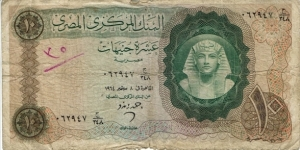 10 Egyptian pounds