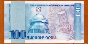 Banknote from Armenia