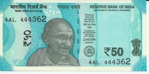 50 Rupees__pk 111a Banknote
