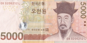 South Korea 5000 won 2006 Banknote