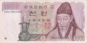 South Korea 1000 won 1983 Banknote