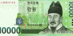 South Korea 10000 won 2007 Banknote